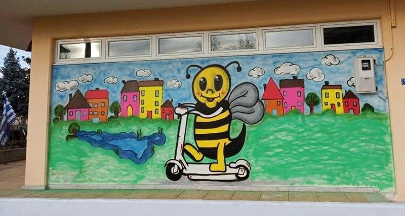 """Σημερινό άρθρο της εφημερίδας """"ΑΛΗΘΕΙΑ"""" για την τοιχογραφία στο 8ο Νηπιαγωγείο Καρδίτσας με την #BEElectra"""